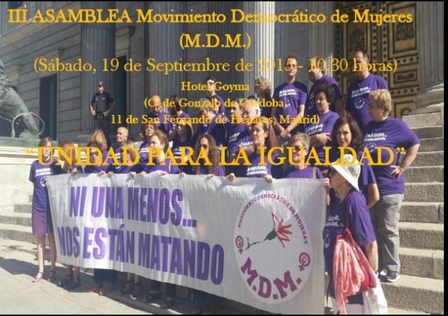 cartel III asamblea MDM