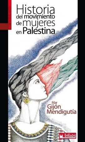 historia-del-movimiento-de-mujeres-en-palestina